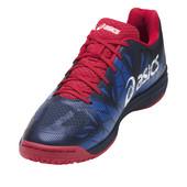 f2c79f3098e9 Sálová obuv