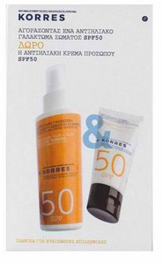 Korres Sunscreen Face & Body Spray Emulsion and Cream SPF50