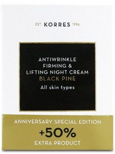 Korres Black Pine Antiwrinkle & Firming Night Cream 60ml
