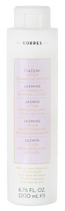 Korres Jasmine Eye Make-up Remover