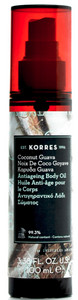 Korres Antiageing Body Oil Coconut Guava
