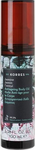Korres Antiageing Body Oil Jasmine 100ml
