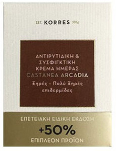 Korres Castanea Aercadia Day Cream for Dry and Very Dry Skin 60ml