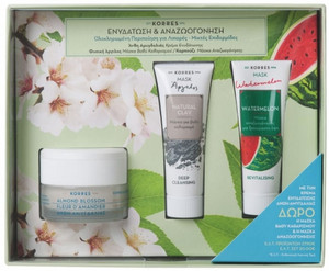 Korres Gift Set for Oily to Combination Skin