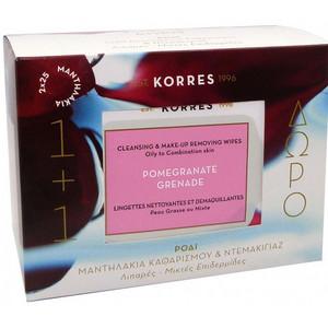 Korres Pomegranate Cleasing Wipes 50 ks