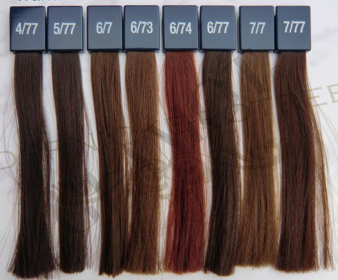Wella Professionals Koleston Perfect Deep Browns Haarfarbe